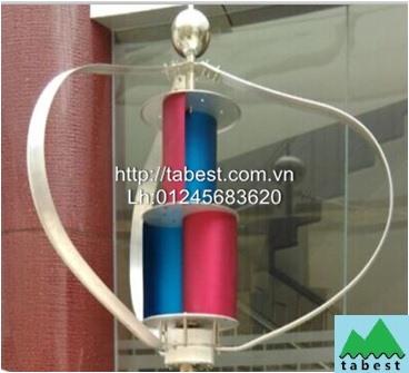 Phong điện trục dọc TB-Q400W